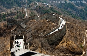 greatwall01