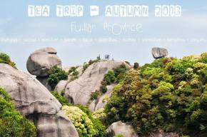 ttrip-2013autumn