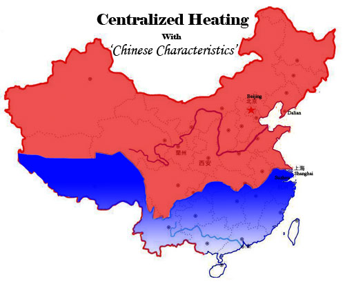 Chinese-heating