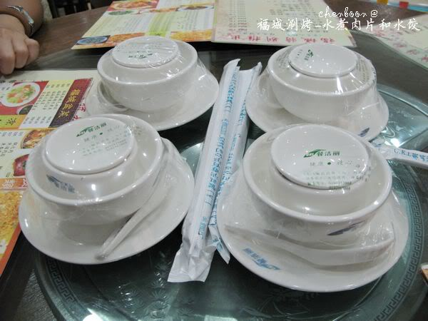 wrapped-tableware-4