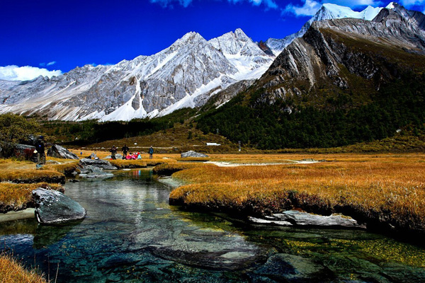 yading national park