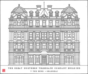 Great_Northern_Telegraph_Building_Simon_Fieldhouse_