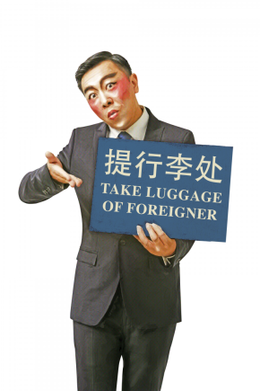 take luggage or foreigner