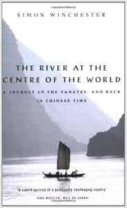 river-at-the-centre-of-the-world-1