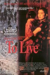 to_live