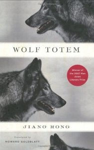 woltotembook